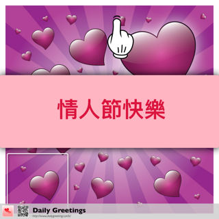 'card','love','valentine'